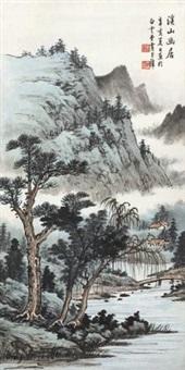 溪山幽居 by huang junbi