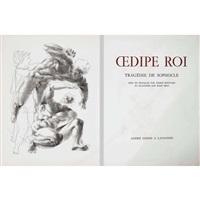 oedipe roi. tragédie de sophocle (portfolio of 14 w/justif.) by hans erni