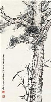 松竹长青 by huang junbi