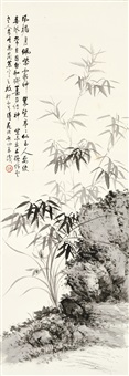 orchid and bamboo by qi gong