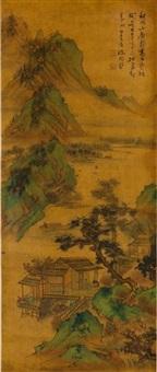 山水图 by ma yuan