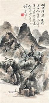 阳朔烟树图 (boating on the river) by huang binhong