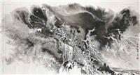 silver landscape by bai hai