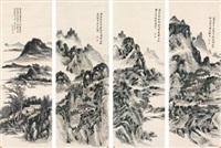 巴蜀云游图 (trip to sichuan) (4 works) by huang binhong