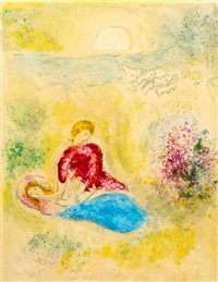 the little swallow (from daphnis and chloe) by marc chagall