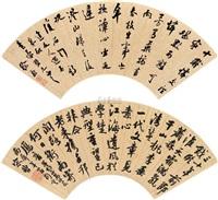 calligraphy in running script by xu yuan