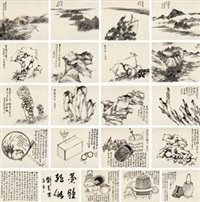 杂画 (album of 19) by song nian