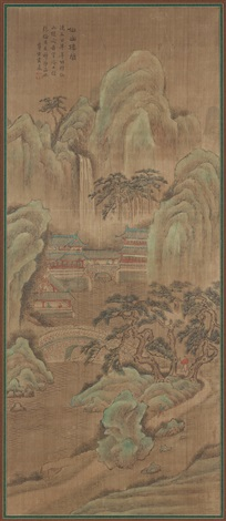 figures in a landscape 2 works by anonymous chinese qing dynasty