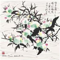 peaches by wu guanzhong