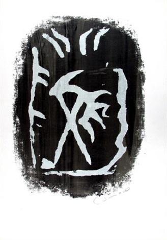 ohne titel - abstrakte formen/zeichen vor graubraunem grund by alexander camaro