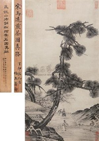 烹茶图 (landscape and character) by ma yuan