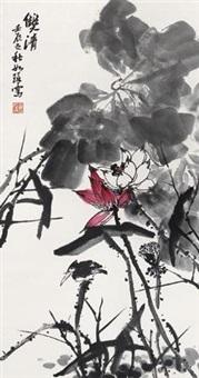 双清 by cui ruzhuo