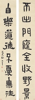 隶书 八言联 (eight-character in official script) (couplet) by zhang daqian