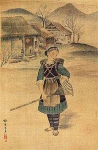 少女 by pang xunqin