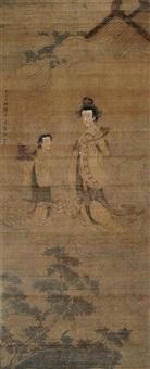 麒麟子 (kirin) by du jin