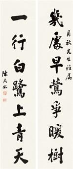 楷书七言联 对联 纸本 (couplet) by chen qicai