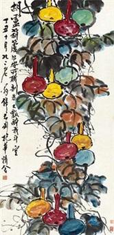 秋实图 by qian juntao