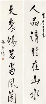 行书七言联 对联 纸本 (couplet) by liang hancao