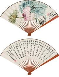 lotus by tang dingzhi and xia jingguan