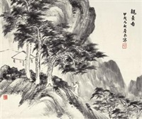 观景图 (character and landscape) by xiao junxian