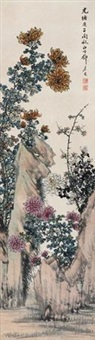 菊石图 (chrysanthemum and rock) by deng tiexian