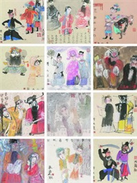 figures from chinese opera (12 works) by chen jiu