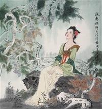 figures by xiang weiren
