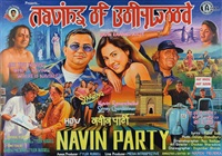 navins of bollywood-ii by navin rawanchaikul