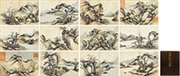 溪山无尽 册页 纸本 (album of 12) by hong wu