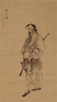 斸苓图 (hermit cutting tuber) by zhou xun