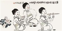 万里春光 (spring) by yang xiaoyang