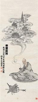 无量寿佛 立轴 纸本 by jin nong