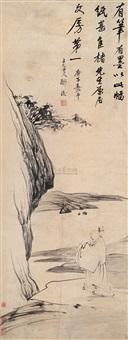 行吟图 (walking and chanting) by zhang feng