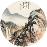寒山转苍翠 by xiao yong