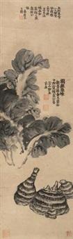 园蔬佳味 by jin nong