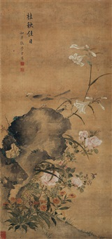 桂秋佳日 (bird and flowers) by zhang xueshou