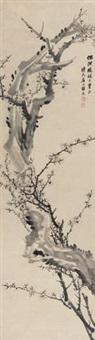 墨梅 by zhang zhao