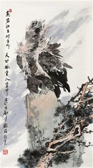 高岩独立 by zhang ce