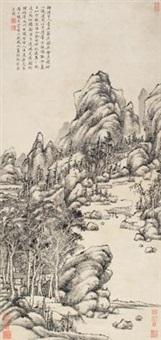山居图 (landscape after ancients) by zhang zongcang