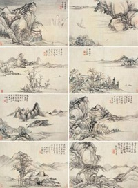 仿宋元各家山水 (landscapes after song and yuan masters) (album of 8) by zhang zongcang