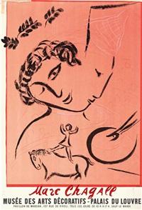 le peintre en rose by marc chagall