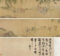相马图卷 by qiu ying