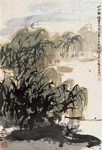山水柳袍青 by cui ruzhuo