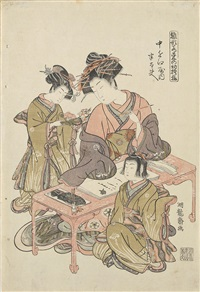 hinagata wakana no hatsu moyo: nakaomiya no uchi handayu (models for fashion: new designs as fresh young leaves: handayu of nakaomiya), the courtesan seated at a low table and writing poetry while accompanied by two kamuro (oban tate-e) by isoda koryusai