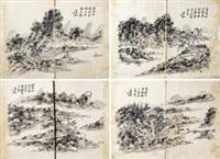 山水册页 (album of 4) by huang binhong