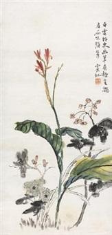 花鸟 by huang binhong