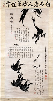 untitled by qi baishi