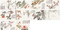 写生花鸟 (album of 10) by zhang daqian