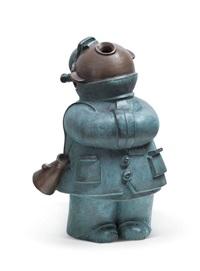co guard 2 by jiang shuo