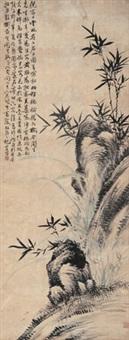 竹石图 立轴 纸本 by xi gang